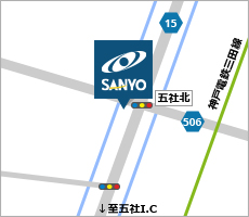 山洋物産株式会社 アクセスマップ